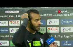 محمد أبو جبل: لم أتوقع النتيجة الكبيرة أمام الإسماعيلي.. وتحية جماهير الإسماعيلي لنا شهادة كبيرة