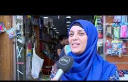 مساء dmc - تقرير ... | استعدادات الأسر المصرية للعام الدراسي الجديد |