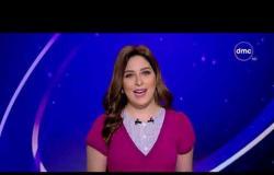 الأخبار - موجز لأهم و آخر الأخبار مع هبة جلال - السبت - 22 - 9 - 2018