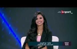 نور الشربيني: سعيدة بكوني جزء في منتخب مصر للاسكواش