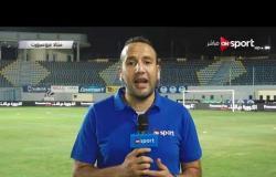 مراسل ONSPORT يوضح أسباب تأخر حافلة فريق المقاولون العرب
