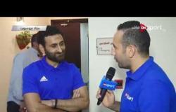 أحمد سمير. المدرب العام للمقاولون: كنا أفضل من الزمالك في معظم أوقات المباراة.. واستحقينا ركلة جزاء