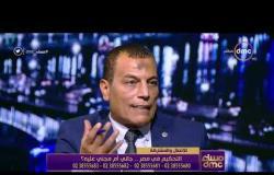مساء dmc - ك.ناصر عباس   أخطاء الحكام في هذا الموسم كانت مبكرة جداً والاخطاء ليست ضد فريق واحد 