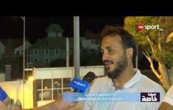 أراء الصحفيين الجزائرين حول مباراة اتحاد العاصمة والمصرى بالبطولة الكونفدرالية