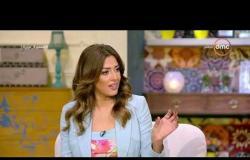 السفيرة عزيزة - لقاء مع د/ عمرو عباسي (استشاري النساء والتوليد والحقن المجهري بالمركز القومي للبحوث)