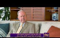 مساء dmc - ماكفارلين | سياسة الرئيس السيسي في محاربة الارهاب مفيدة جداً وعلينا دعمه |