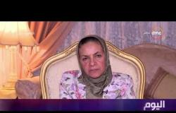 اليوم - د.يمن الحماقي : مصر مؤهلة لتكون ركيزة أساسية للاستثمار في الشرق الأوسط