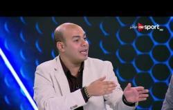 عمر البانوبي: جماهير باوك كانت تهاجم جميع اللاعبين عند الخسارة باستثناء عبد الستار صبري ومجدي طلبة