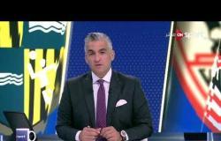 تشكيل فريقي الزمالك والمقاولون العرب لمواجهتهما بالجولة الثامنة من الدوري