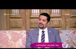 """السفيرة عزيزة - د/ أحمد خميس - يوضح أسباب إنتقال عدوى مرض """" الإيدز """""""