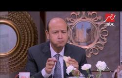عمرو أديب يستمتع بالأكلات اليونانية من جيجي زايد .. تعرف على مقاديرها