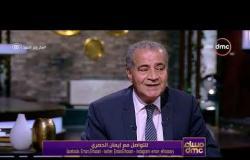 مساء dmc - وزير التموين د/ علي مصيلحي : الغرف التجارية تقوم بدور كبير فى التعاون معنا لضبط الاسعار