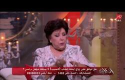 عمرو أديب يجاوب لو لديه بنت هيجوزها لحد كسيب مش متعلم ؟ الإجابة تفاجئ رجاء الجداوي