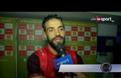 إسلام محارب: لاعبي النادي الأهلى مستعدين دائما بدعم مجلس الإدارة والجمهور