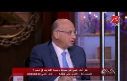 لهذه الأسباب الإنترنت في مصر بطيئ