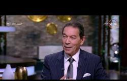 مساء dmc - د/ هاني الناظر .. الحل النهائي لمشكلة الدهون فى بشرة الوجه ( وصفة بسيطة )
