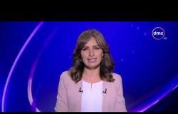 الأخبار - موجز لأهم و آخر الأخبار مع ليلى عمر - الثلاثاء - 25 - 9 - 2018