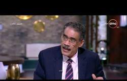 مساء dmc - د.ضياء رشوان وتحليل تفصيلي لكلمة الرئيس السيسي وأهم القضايا التي ذكرها بكلمته
