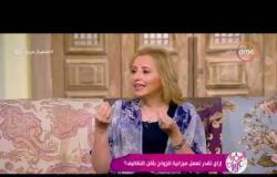 السفيرة عزيزة - رانيا الماريا - توضح أهم الإحتياجات الأساسية قبل الزواج