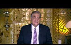 مساء dmc - كريستين لاجارد : اقتصاد مصر يتعافى وهو بين الأعلى في منطقة الشرق الأوسط