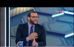 أحمد عز: أتمنى من اتحاد الكرة توفير مناخ ممتع للجماهير في المباريات