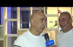 تصريحات حسام حسن وإبراهيم حسن عقب فوز المصرى على اتحاد العاصمة