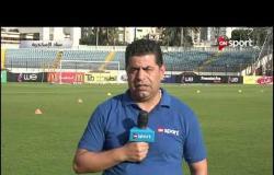 من ستاد الإسكندرية | مراسل أون سبورت يرصد أجواء ما قبل مباراة الاتحاد ووادي دجلة