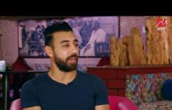 """#اللعيب   لاعب فريق النجوم صلاح أمين: """"المهاجم مع كوبر كان بيلعب مساك"""""""