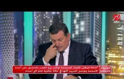 #حديث_المساء | أسامة هيكل: الإعلام الإخواني يستخدم شكلا مختلفا عبر مواقع التواصل لترويج الشائعات
