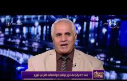مساء dmc - د.عبد المنعم عباس وكيف يتم عمل عملية تدوير للجهاز الاداري بطريقة ناجحة ؟