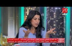 """مديرة الجمعية المصرية لحماية الحيوان تنفعل على الهواء رافضة تعميم مرض """"السعار"""" على الكلاب الضالة"""