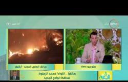 8 الصبح - الدفاع المدني بالوادي الجديد يسيطر على حريق محدود في قرية الراشدة بالداخلة