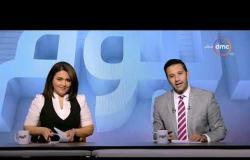 اليوم - منتخب مصر يضع قدماً في الأمم الأفريقية 2019 بفوزه على إيسواتيني
