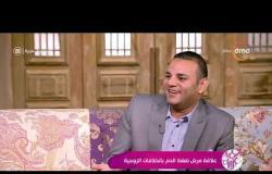 """السفيرة عزيزة - د/ أحمد العسكري - يقدم نصائح للشباب لتفادى إرتفاع """" ضغط الدم """""""