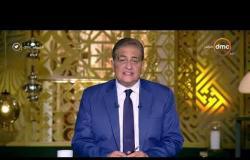 """مساء dmc - مؤسسة """"""""Standard Chartered تتوقع تسارع النمو في مصر لـ 5.5% في 2019"""