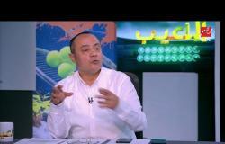 #اللعيب | طارق يحيي : طبيعي انخفاض مستوي صلاح لأنه وصل للقمة