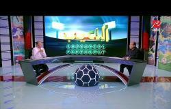 الكشاف : مفاجأة اللعيب لدعم المواهب فى الكرة المصرية