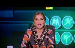 خاص - اللعيب : شوبير نائبا لأبو ريدة بعد نجاحه في الإنتخابات