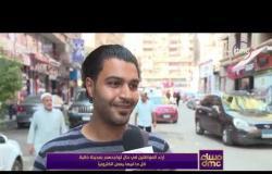 مساء dmc - آراء المواطنين في حال تواجدهم بمدينة ذكية كل ما فيها يعمل الكترونياً