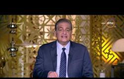 مساء dmc - مدير شركة سياحة روسية عودة رحلات الطيران العارض مع مصر سيكون قبل بداية العام