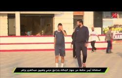 استقالة أيمن حافظ من  جهاز الزمالك وتراجع عزمي وتعيين عبد العزيز وزاهر