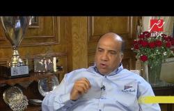 محمد مصيلحي يكشف كيف ستحل أزمة سيسيه وداوودا