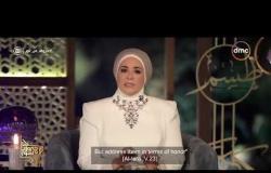 حروف من نور - د.نادية عمارة توضح الصور الانسانية للجهاد في سبيل الله التي أخفتها جماعات الظلام