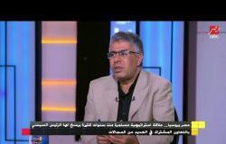عماد الدين حسين: علاقة مصر بالصين أكثر من ممتازة وكذلك مع معظم الدول الكبرى