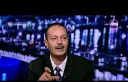 مساء dmc - حوار هام حول أزمة تشابه الأسماء فى مصر .. وكيف تتحول إلى متهم فى لحظة ؟