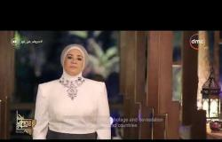 حروف من نور - دكتورة نادية عمارة في مقدمة أولى حلقات برنامجها حروف من نور   الوحي الشريف نور لنا  