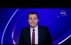 الأخبار - موجز لأهم و آخر الأخبار مع هيثم سعودي - الجمعة - 19 - 10 - 2018