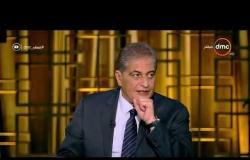 مساء dmc - اللواء / أحمد عبد الباسط : لدينا عددا ضخما من القضايا وهو ما يتسبب في مشاكل تشابه الأسماء
