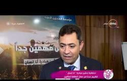 """السفيرة عزيزة - تقرير عن مبادرة """" أنا إنسان """" ناس مهمين جدا"""
