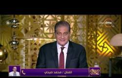 """مساء dmc - محمد صبحي يعيد للمسرح لافتة   كامل العدد   بمسرحية """" خيبتنا """""""